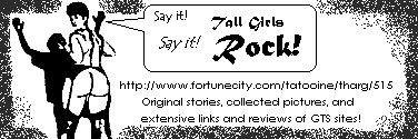 Grainy GIF banner ad for Tall Girls Rock, Aborigen's story archive and GTS review site.